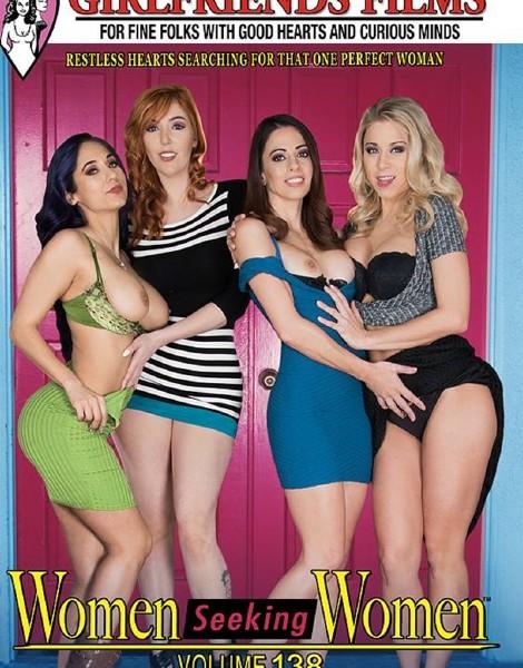 Briana Banks, Katie Morgan, Reena Sky – Women Seeking Women 138 (2017/Girlfriends Films.com/SD)