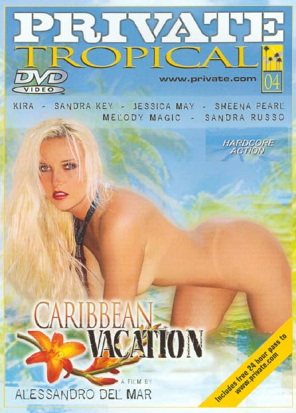 vse-filmi-private