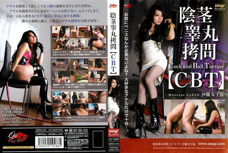 QRDA-014 C Penis Testicle Torture [CBT] Sha Ran