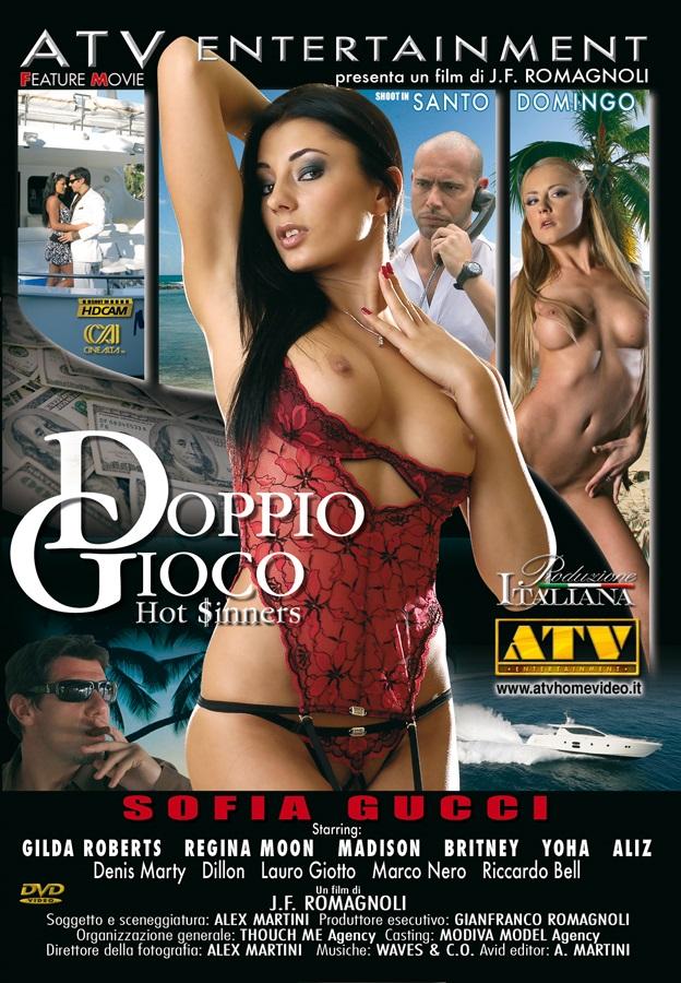 Полнометражные порно фильмы онлайн по странам