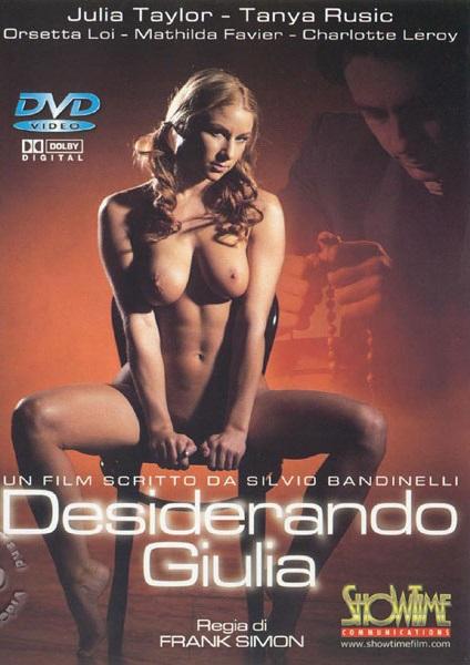 italyanskie-eroticheskie-kinofilmi