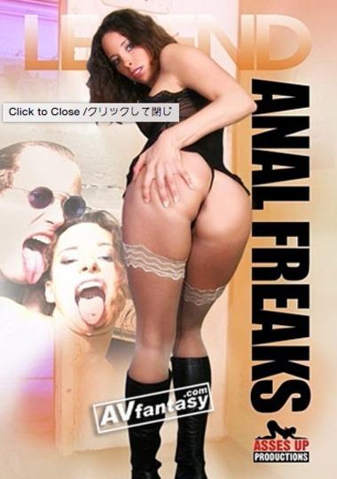 Anal Freaks Scene 1