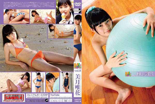MGDVD-022 美月唯花 Yuika MIzuki - ミスMガールズ Vol.8