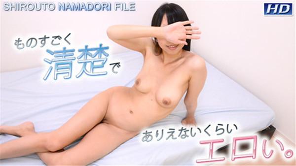 Gachinco gachi1093 ガチん娘!gachi1093 イヴ -素人生撮りファイル181