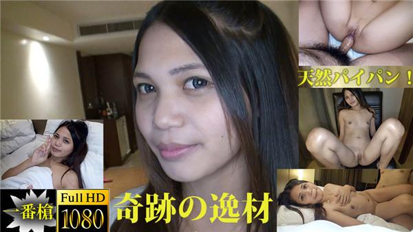 Heydouga 4156-PPV009 一番槍 ジェニー - !奇跡の逸材!タイ本物素人生中出し#ジェニー