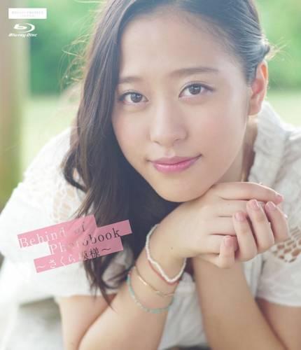 [UFXW-2016] Sakura Oda 小田さくら - Behind of Photobook ~さくら模様~ Blu-ray
