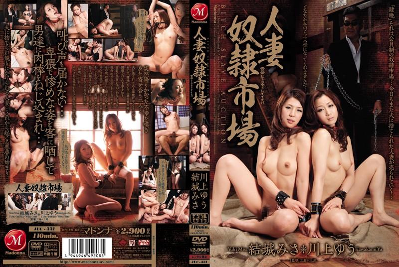 JUC-331 Misa Yuki Kawakami Yu Slave Market Married