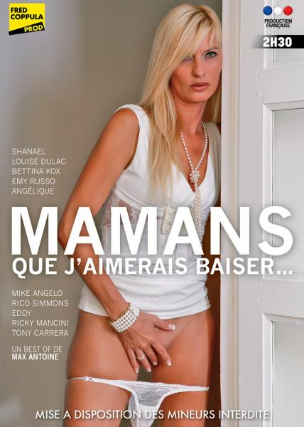 Mamans Que Jaimerais Baiser
