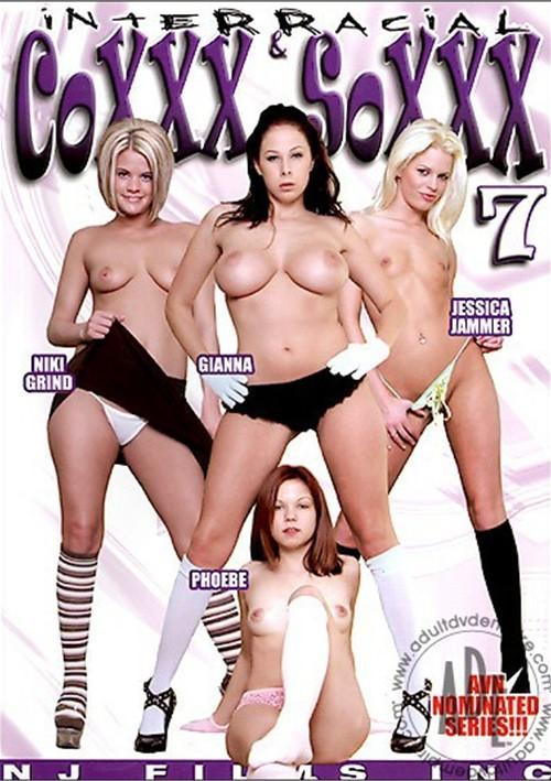 Interracial Coxxx And Soxxx 7