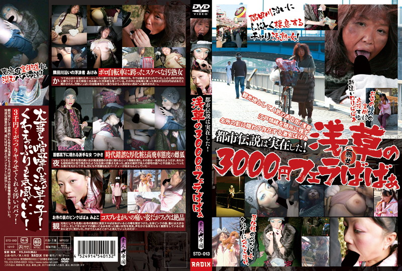 STD-013 Mother-Daughter Guide - Breeding And Metamorphosis Metamorphosis Three Brothers Mother And Daughter-law