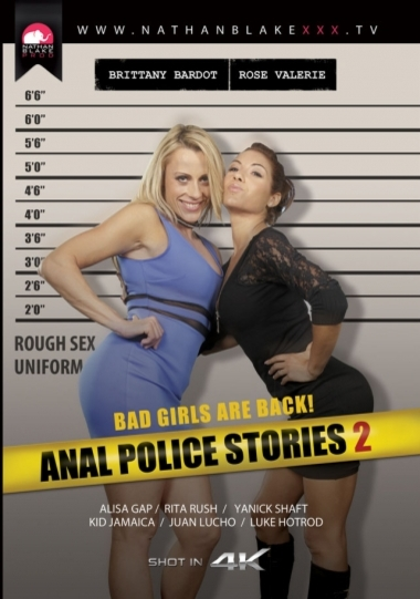 Anal Police Stories 2 Scene 1