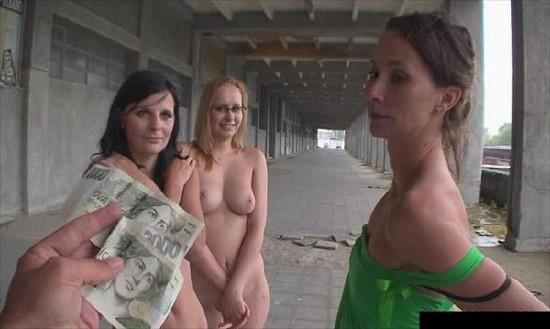 дома минасе грудастые девки за деньги европа несколько
