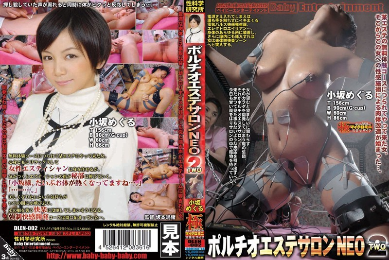 DLEN-002 NEO 2 Poruchio Beauty Salon