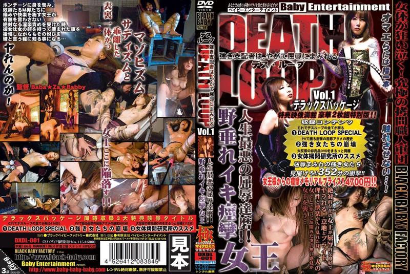 [DXDL-001] エスカレートするドしろーと娘100タイトルBOX 4800分 Amateur Komuro Serina   Hirai Yuzuha